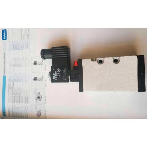 Цена фитинга N516SHD Клапан разгрузки 3-го моста NEOPLAN N516SHD