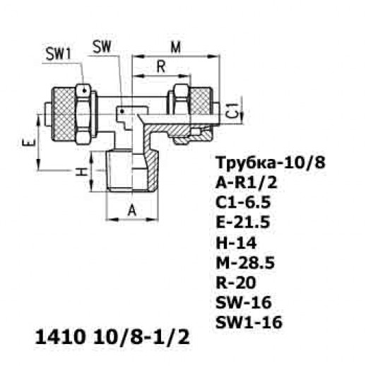Цена фитинга Фитинг тройник 1410 10/8-1/2