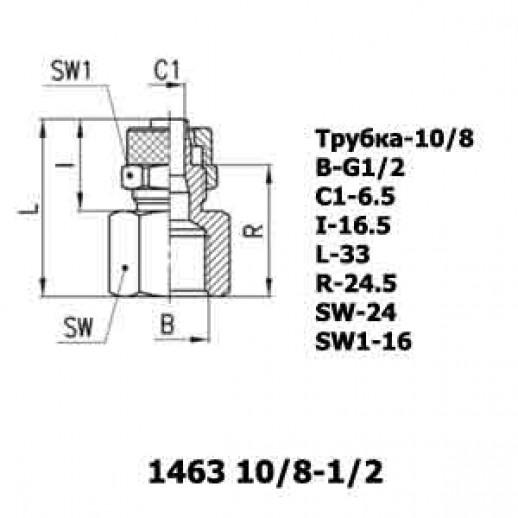 Цена фитинга Фитинг прямой 1463 10/8-1/2