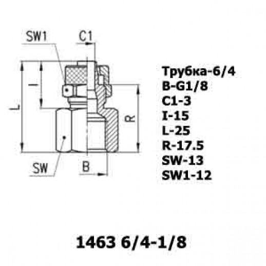Цена фитинга Фитинг прямой 1463 6/4-1/8