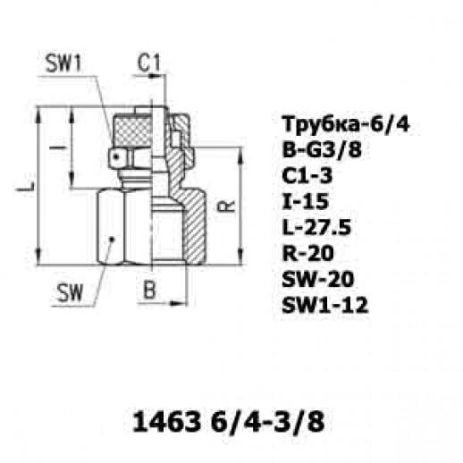 Цена фитинга Фитинг прямой 1463 6/4-3/8