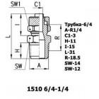 Цена на фитинг Фитинг прямой 1510 6/4-1/4 1510 6/4-1/4