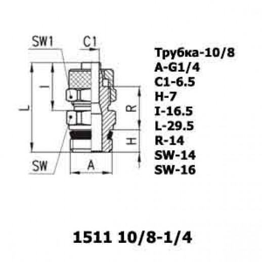 Цена фитинга Фитинг прямой 1511 10/8-1/4