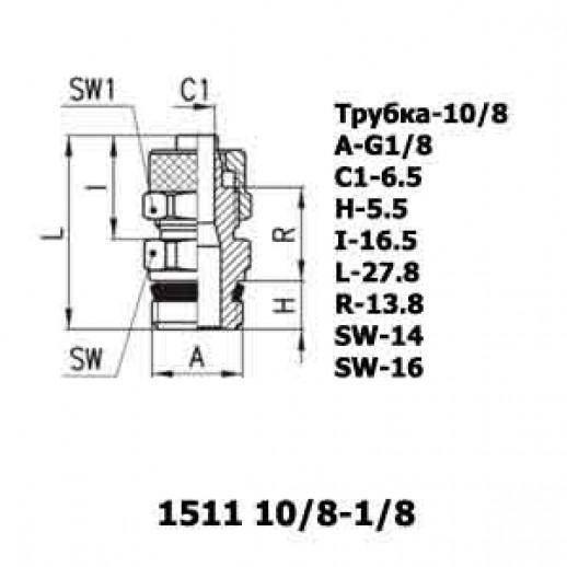 Цена фитинга Фитинг прямой 1511 10/8-1/8