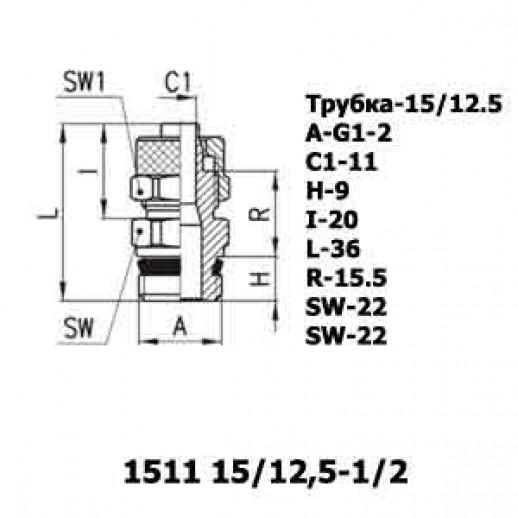 Цена фитинга Фитинг прямой 1511 15/12.5-1/2