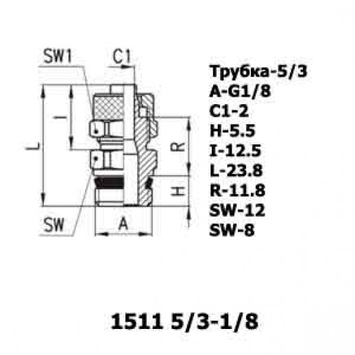 Цена фитинга Фитинг прямой 1511 5/3-1/8