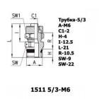 Цена на фитинг Фитинг прямой 1511 5/3-M6 1511 5/3-M6