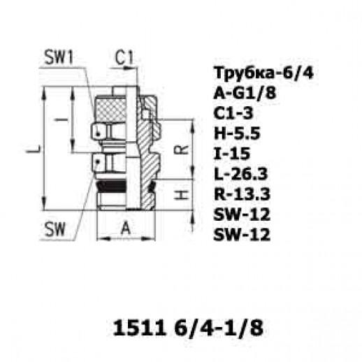 Цена фитинга Фитинг прямой 1511 6/4-1/8