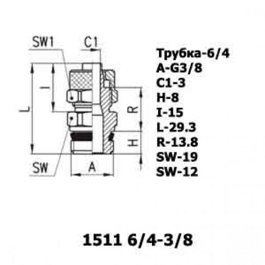 Цена фитинга Фитинг прямой 1511 6/4-3/8