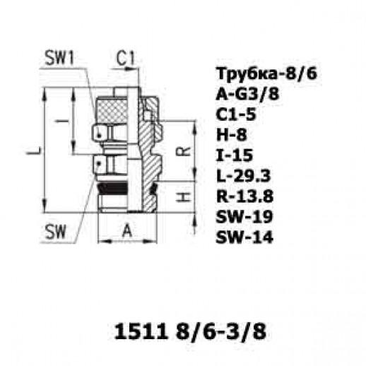 Цена фитинга Фитинг прямой 1511 8/6-3/8