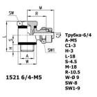 Цена на фитинг Фитинг угловой 1521 6/4-M5 1521 6/4-M5