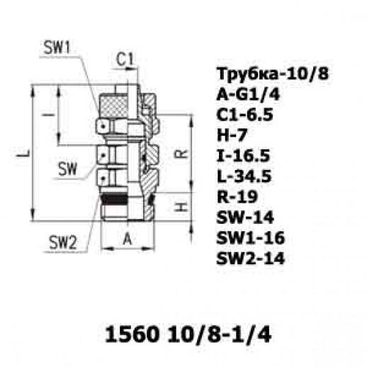Цена фитинга Фитинг прямой 1560 10/8-1/4