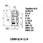 Цена на фитинг Фитинг прямой 1560 6/4-1/4 1560 6/4-1/4