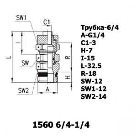 Цена фитинга Фитинг прямой 1560 6/4-1/4