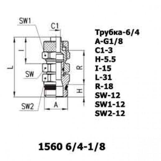 Цена фитинга Фитинг прямой 1560 6/4-1/8