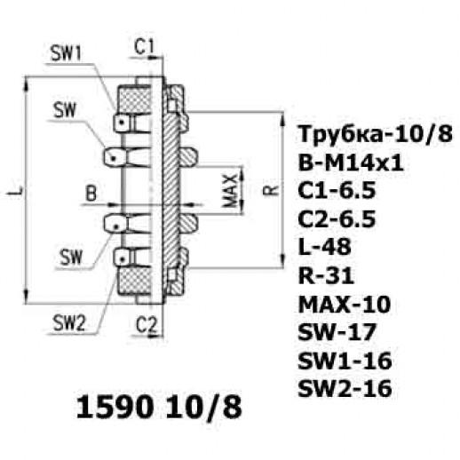 Цена фитинга Фитинг соединитель панельного типа 1590 10/8