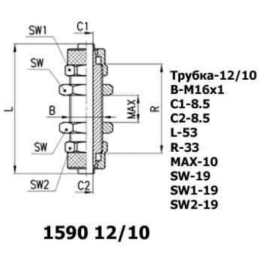 Цена фитинга Фитинг соединитель панельного типа 1590 12/10
