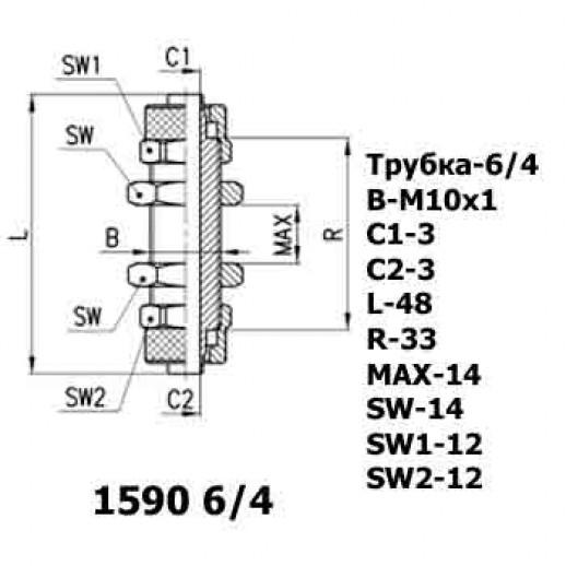 Цена фитинга Фитинг соединитель панельного типа 1590 6/4