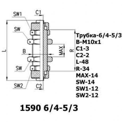 Цена фитинга Фитинг соединитель панельного типа 1590 6/4-5/3
