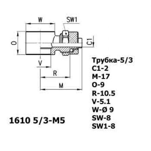 Цена фитинга Серьга поворотная 1610 5/3-M5