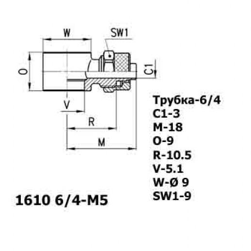 Цена фитинга Серьга поворотная 1610 6/4-M5