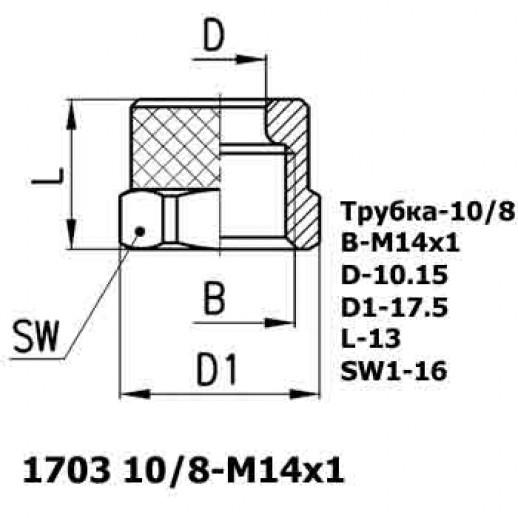 Цена фитинга Накидная гайка 1703 10/8-M14x1