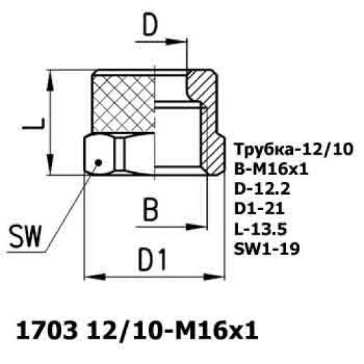 Цена фитинга Накидная гайка 1703 12/10-M16x1