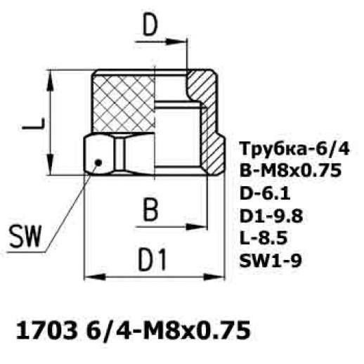 Цена фитинга Накидная гайка 1703 6/4-M8x0.75