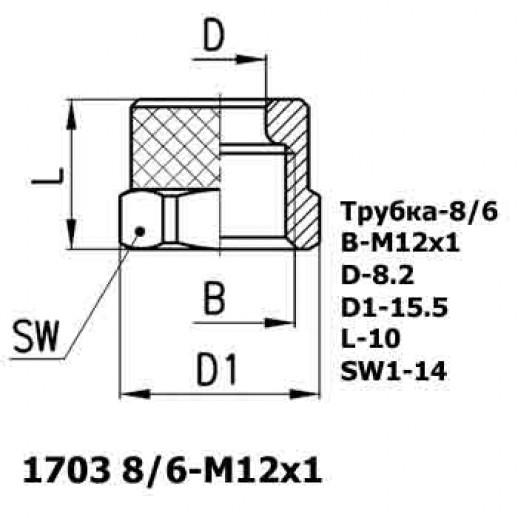 Цена фитинга Накидная гайка 1703 8/6-M12x1