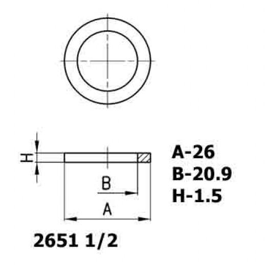 Цена фитинга Уплотнительное кольцо алюминиевое 2651 1/2