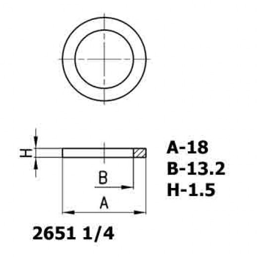 Цена фитинга Уплотнительное кольцо алюминиевое 2651 1/4