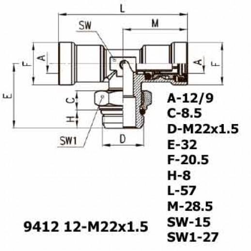 Цена фитинга Фитинг тройник горизонтальный 9412 12-M22x1.5