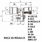 Цена на фитинг Фитинг тройник горизонтальный 9412 15-M22x1.5 9412 15-M22x1.5