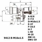 Цена на фитинг Фитинг тройник горизонтальный 9412 8-M16x1.5 9412 8-M16x1.5