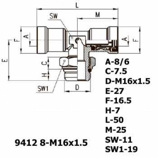 Цена фитинга Фитинг тройник горизонтальный 9412 8-M16x1.5