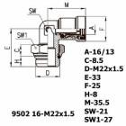 Цена на фитинг Фитинг угловой 9502 16-M22x1.5 9502 16-M22x1.5