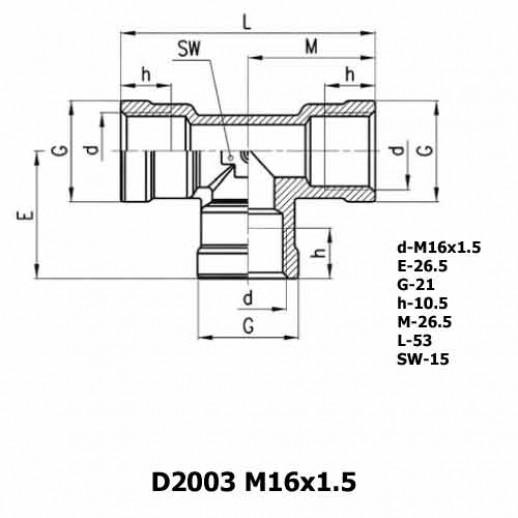 Цена фитинга Фитинг тройник D2003 M16x1.5