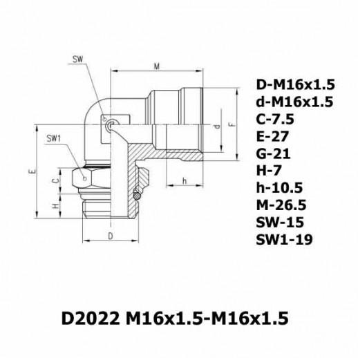 Цена фитинга Фитинг угловой D2022 M16x1.5-M16x1.5