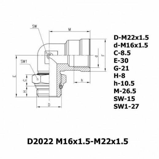 Цена фитинга Фитинг угловой D2022 M16x1.5-M22x1.5