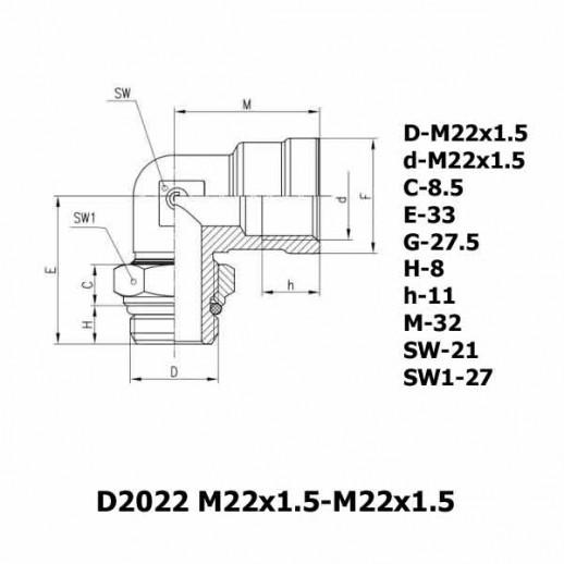 Цена фитинга Фитинг угловой D2022 M22x1.5-M22x1.5