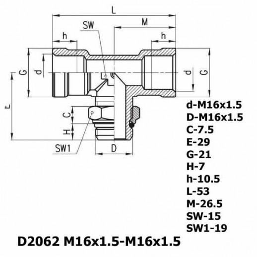 Цена фитинга Фитинг тройник горизонтальный D2062 M16x1.5-M16x1.5