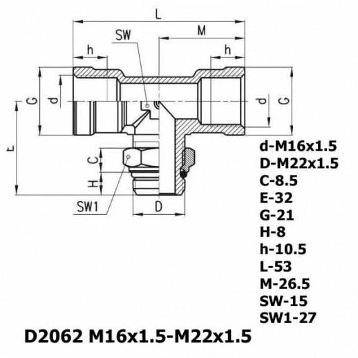 Цена фитинга Фитинг тройник горизонтальный D2062 M16x1.5-M22x1.5