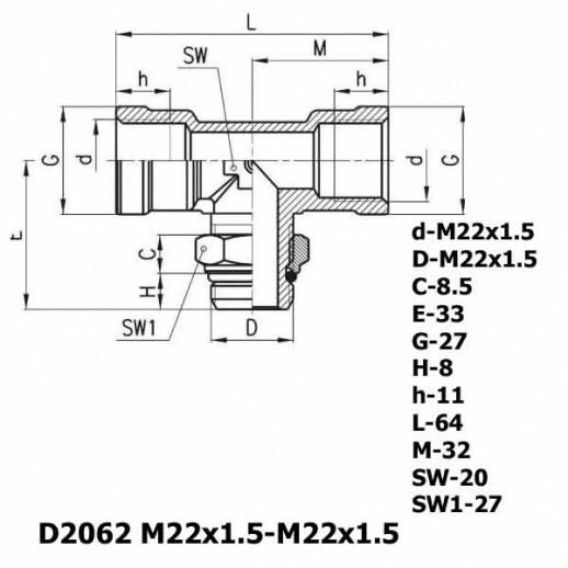 Цена фитинга Фитинг тройник горизонтальный D2062 M22x1.5-M22x1.5
