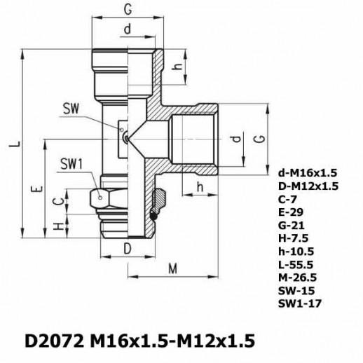 Цена фитинга Фитинг тройник вертикальный D2072 M16x1.5-M12x1.5