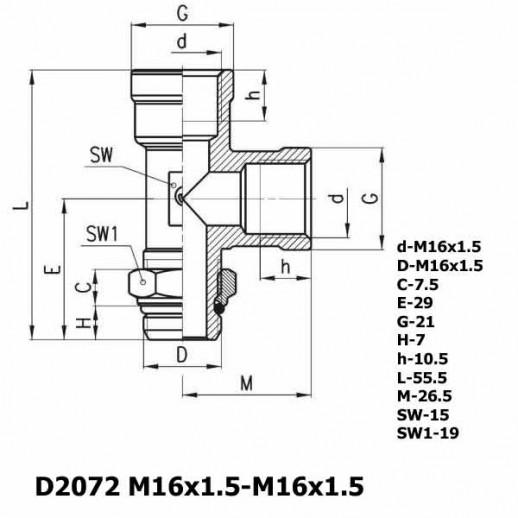 Цена фитинга Фитинг тройник вертикальный D2072 M16x1.5-M16x1.5