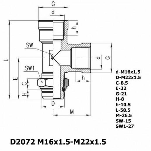 Цена фитинга Фитинг тройник вертикальный D2072 M16x1.5-M22x1.5
