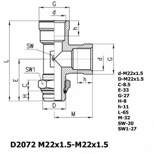 Цена фитинга Фитинг тройник вертикальный D2072 M22x1.5-M22x1.5