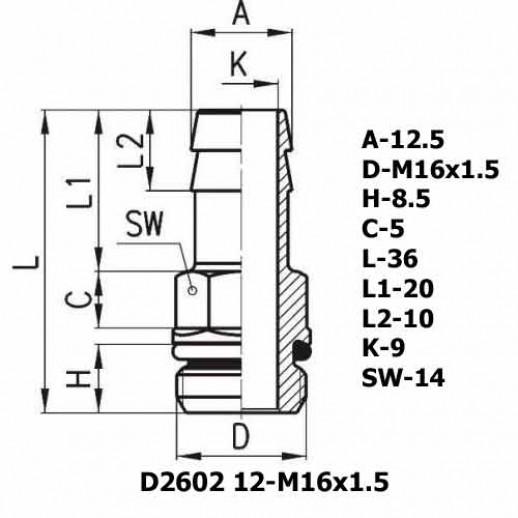 Цена фитинга Фитинг переходник D2602 12-M16x1.5